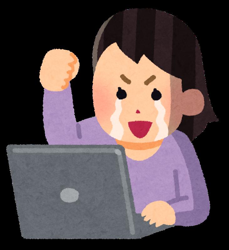 【2019年】子育て兼業主婦が買ってよかったもの12選!【Amazon】