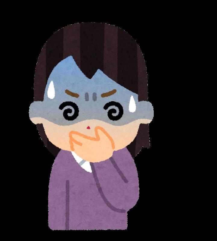 【熱なし】1歳の子どもが嘔吐下痢しました。原因は何?